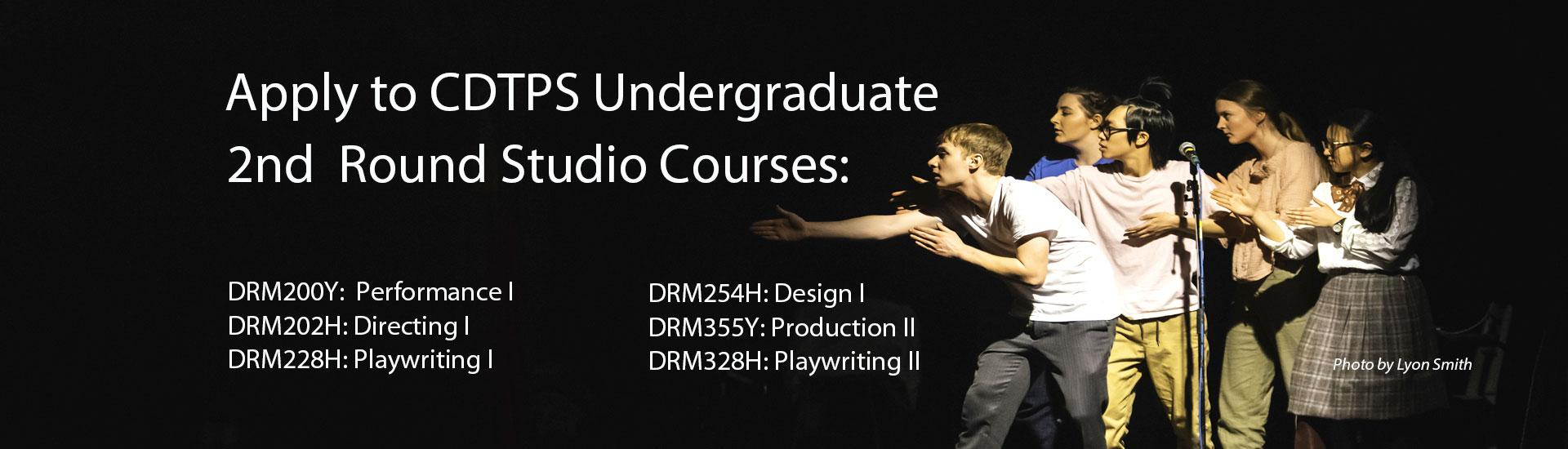 Apply for 2nd round studio courses advertisement